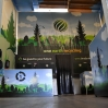 One Earth Interior Graphics